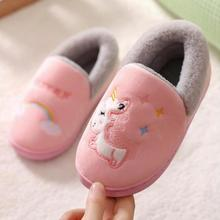 Unicorn Kids Slippers for Toddler Boys Indoor Shoes Baby Girl Fur Slides Cotton Flip Flop Warm Winte