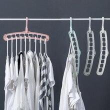 Вешалка для одежды 9 отверстий Волшебная вешалка пластиковая вешалка для одежды органайзер многопортовая поддержка детская сушилка для одежды вешалка для шкафа для хранения
