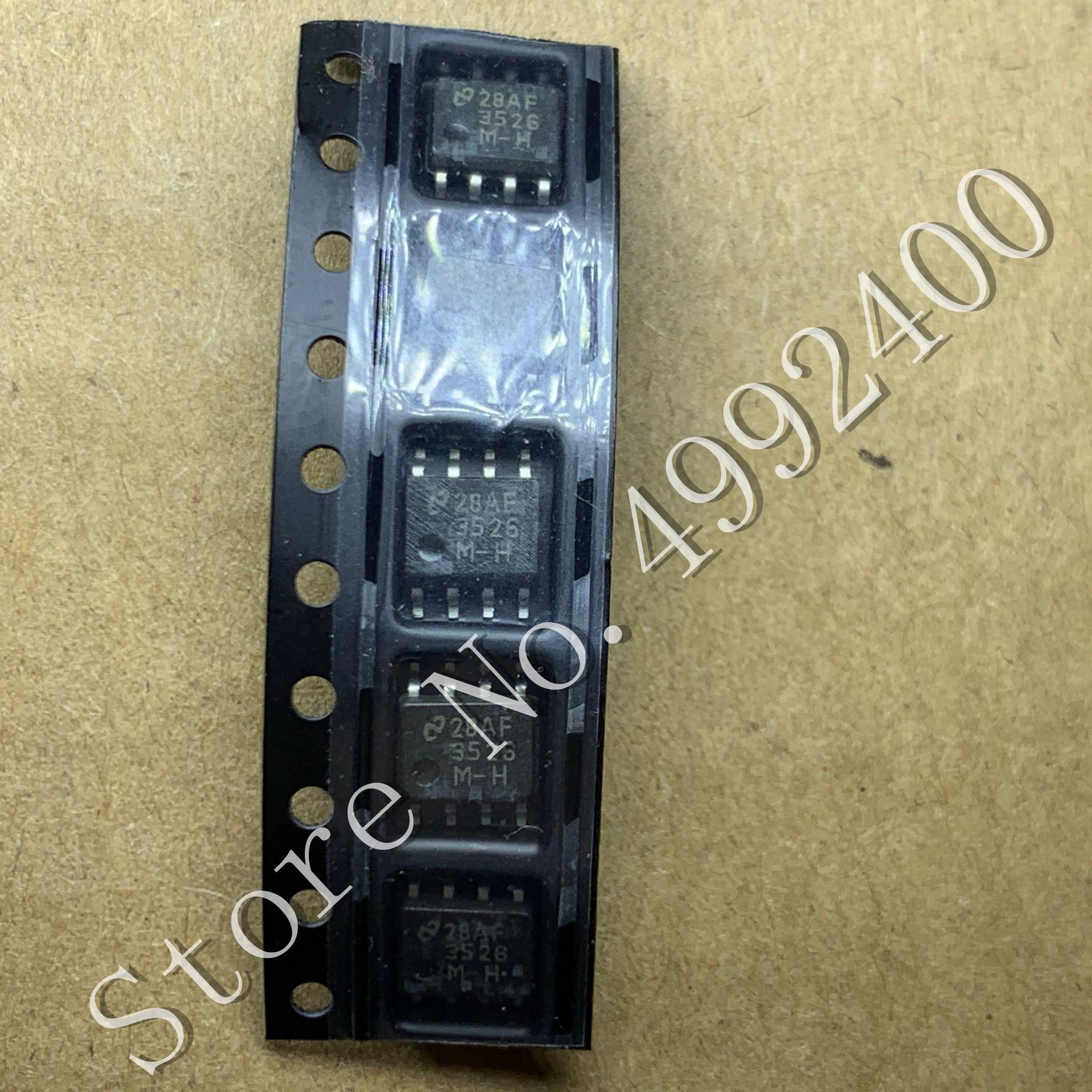 1 pçs/lote LM3526M-H 3526 M-H SOP8