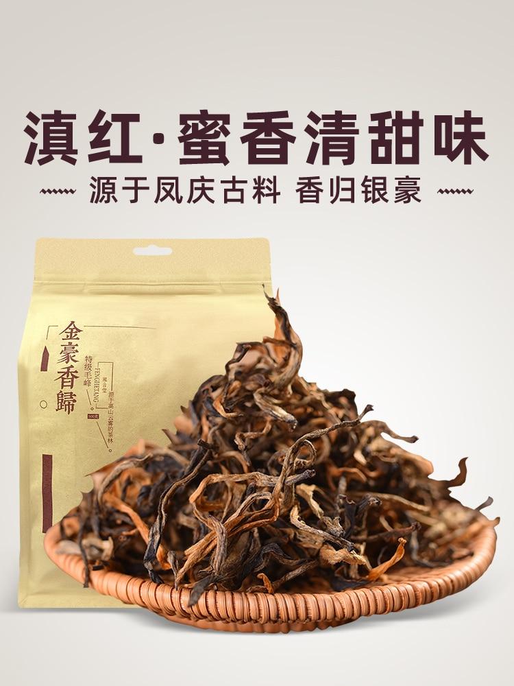 2020 Xiang Gui Jin Hao * 400g especial Chino Yunnan 82 unids b/o Dianhong Kung Fu té rojo Dian Hong calidad saludable negro Cha