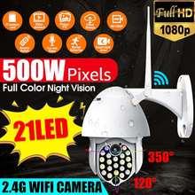 Wifi PTZ IP Kamera 1080P 2MP Super HD Two Way Audio Wireless PTZ Cam Outdoor 50m IR Video home Security Kamera P2P