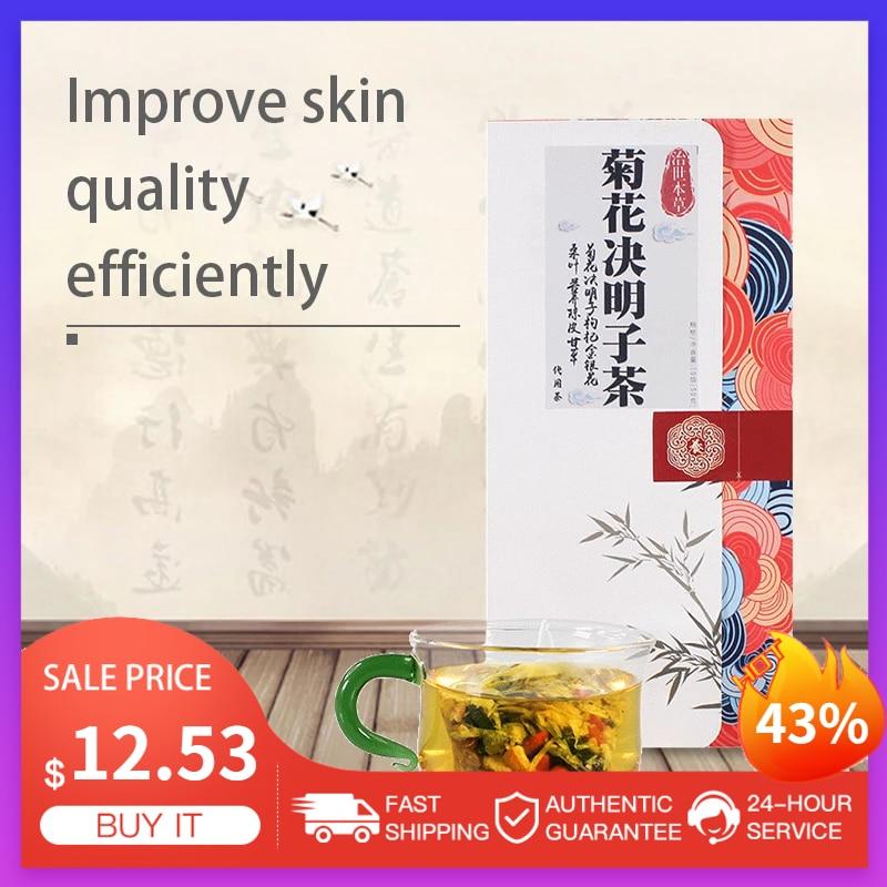 Chinese Herbal Cassia Chrysanthemum Tea Health Natural Herbal Bodybuilding Supplements Improve Visual Acuity