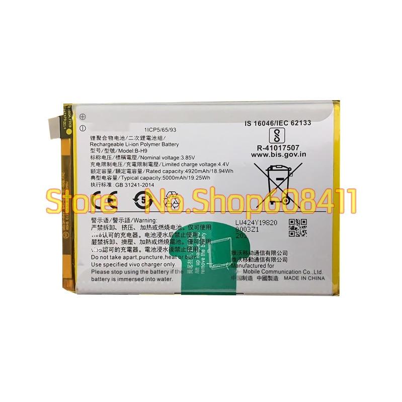 VK 3,85 V 5000mAh 19,25 Wh Telefon Batterie B-H9 Für BBK vivo Y5S U3 U3X Z5i Wiederaufladbare Neuheiten polymer li-ion Batterie + Kostenlose Tools
