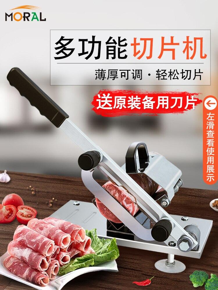 جهاز تقطيع بطاطس غير قابل للصدأ تقطيع شفرة الخضار الطبخ الملفوف آلة تقطيع منتج أغذية Ferramentas أدوات مطبخ DL6QPJ