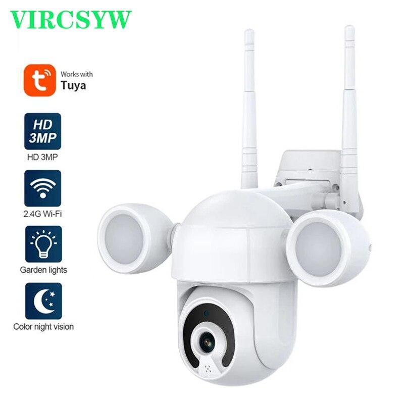 Tuya-كاميرا مراقبة خارجية PTZ IP WiFi IR 3MP ، جهاز أمان الحديقة ، مقاوم للماء IP66
