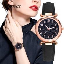 Quartz Watch Luminous Arabic Numerals Starry Sky Watch for Women Temperament Leather Clock Wristwatc