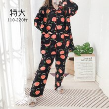 Spring and Autumn Peach Printed Cardigan Long-Sleeved Knitted Cotton Pajamas Set Large Size Women's