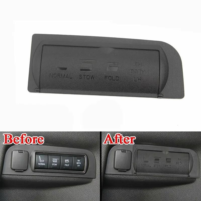 Bouton de réglage de siège de coffre arrière de voiture, garniture de couvercle de coque pour Ford Explorer 2011 – 2018
