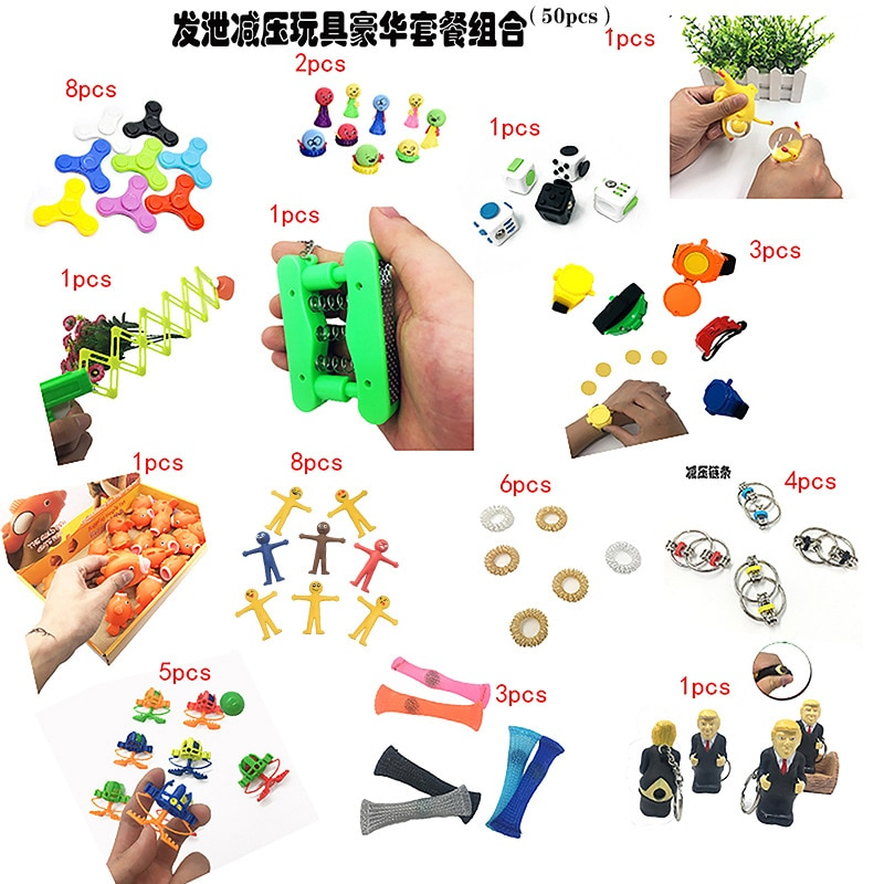 2020 New Funny Combination 50 Pieces Extrusive-Solving Fidget Kids Toys Hot Selling Luxury Set Wholesale