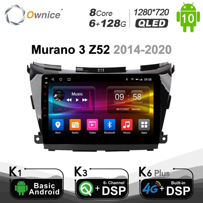 Ownice 8-ядерный Android 10.0 навигация GPS, DVD радио плеер 6G + 128G для Nissan Murano 3 Z52 2014 - 2020 4G LET 1280*720 DSP SPDIF