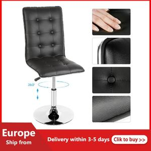 Liftable Simple Button Dining Chairs Black PU Leather Rotated Kitchen Office Chairs Bar Stools Simple Furniture Chair 2pcs HWC