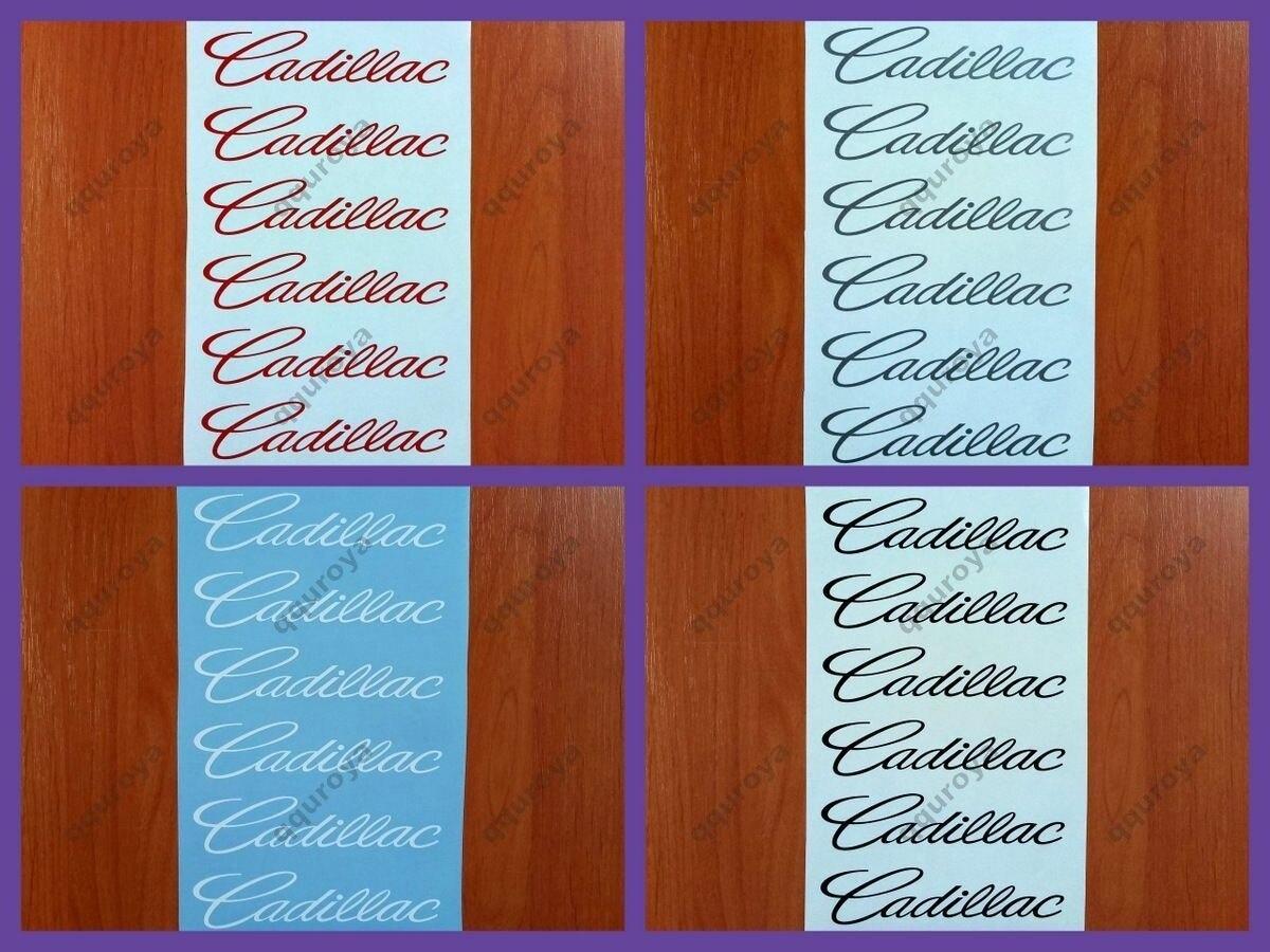 Para 6x Cadillac calcomanía de rueda pegatina emblema Logo coche Escalade ATS SRX CTS