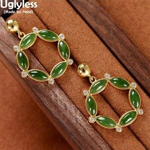 Uglyless Hollow Curved Hexagon Stars Earrings for Women Luxury Evening Dress Jewelry Nature Jasper Earrings Gold 925 Silver Stud