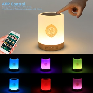 Muslim Quran Speaker veilleuse coranique Touch control Coran Speakers portable colorful Night light Speaker for Islamic