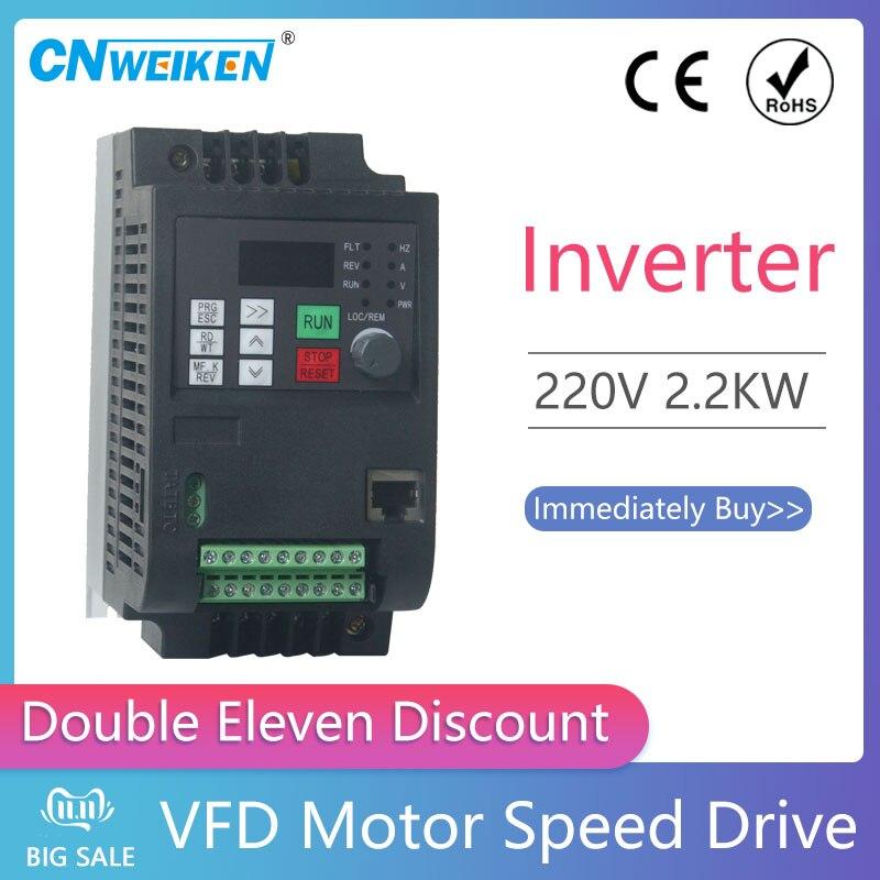 VFD العاكس 1.5KW/2.2KW/4KW تردد تحويل 3P 220 5voutput CNC المغزل موتور سرعة التحكم VFD تحويل