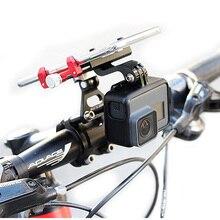 GUB G-99 en alliage daluminium vélo de montagne vtt vélo de route guidon téléphone caméra support de lampe de poche