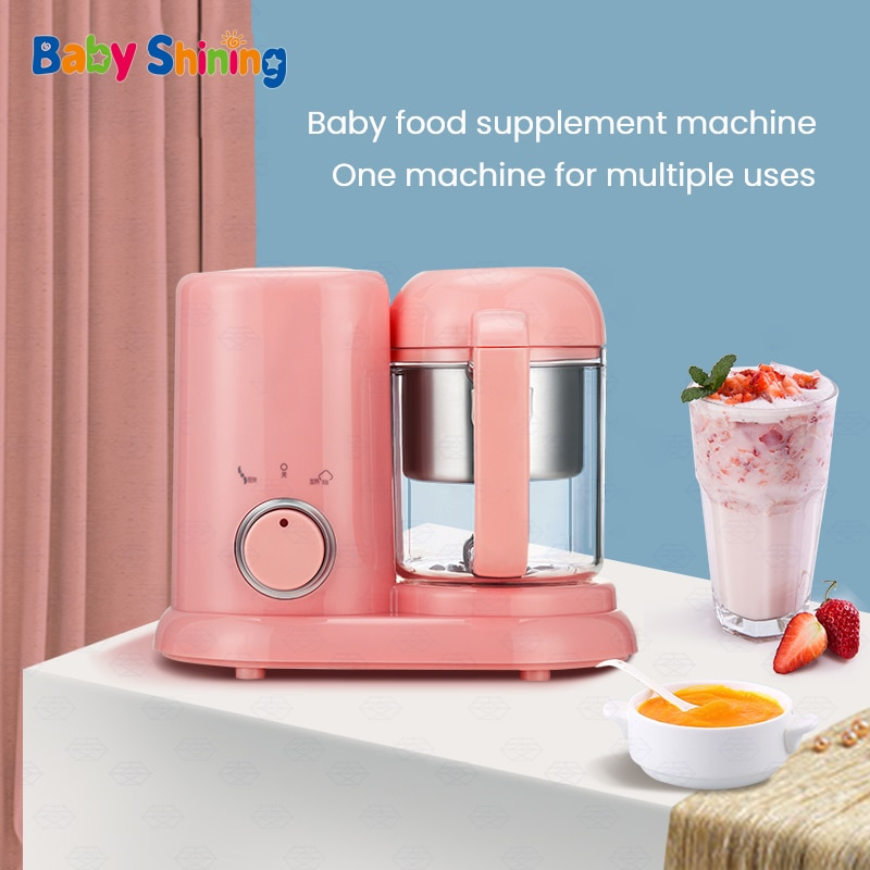 Baby Food Supplement Machine Multifunctional Cooking Machine Electric Baby Food Supplement Electric Mixer Steaming and Cooking