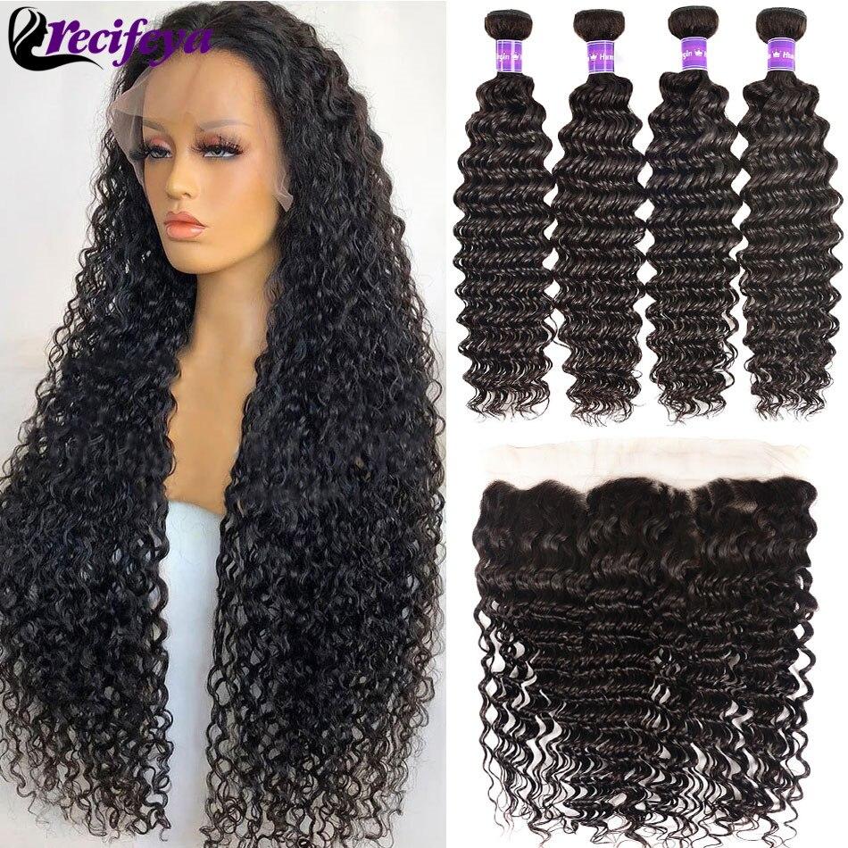 Malaysian Deep Wave Hair Bundles With Frontal Curly Human Closure Transparent Lace