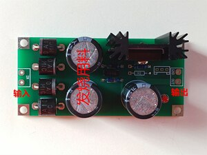 LT1083 Power Supply Raspberry Pi Hard Drive Electronic Piano Pre-stage Decoding Interface Linear Regulated Power Supply