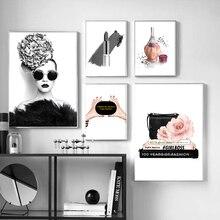 Mode Mädchen Lippenstift Handtasche Blume Wein Wand Kunst Leinwand Malerei Nordic Poster Und Drucke Wand Bilder Für Wohnzimmer Decor