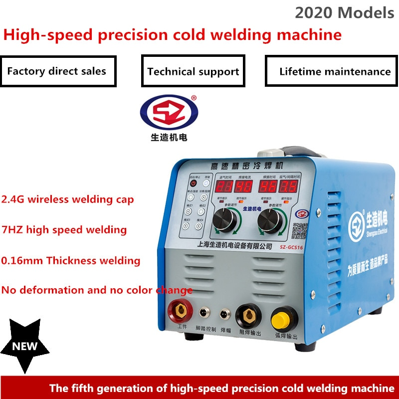 2021 High-Speed Cold Welding Machine Stainless Steel Small Household 220V Intelligent Precision Pulse Mold Repair Welder steel pulse steel pulse victims