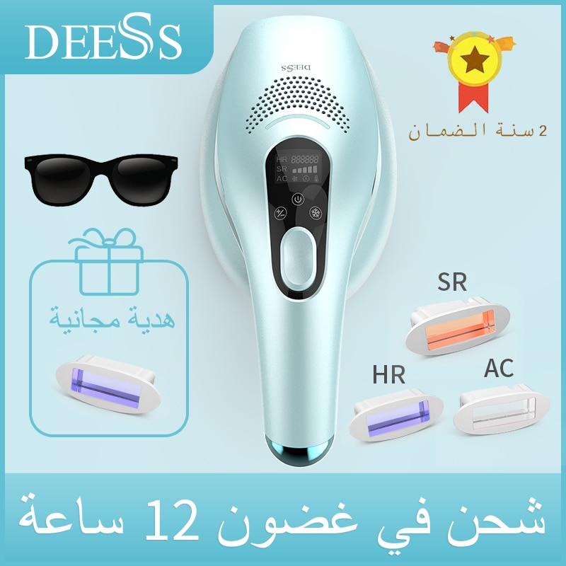 DEESS GP590 Laser Epilator Hair Removal Permanent 0.9s Painless Cool Ipl Laser Hair Removal Machine Unlimited Flashes