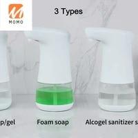 hot sales hands free automatic soap making machine 320ml touchless 4pcs battery automatic liquid soap dispenser smart sensor