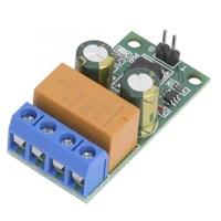 dr55b01 motor forwardreverse controller module self locking reverse polarity relay motor controller board