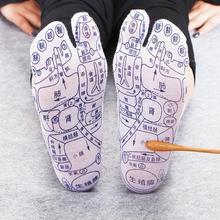 ขายร้อนAcupressureถุงเท้าเท้าHoleถุงเท้ารูปสามเณรPlantar Acupointนวดเท้านวดเท้าจุดถุงเท้า