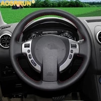 aosrrun free shipping hand sewing all leather steering wheel covers for nissan qashqai j10 x trail nv200 2008 2012 car styling