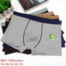 Men Underwear Boxer Cotton Boxers Mens Boxer Shorts Underwear U Convex Pouch Man Breathable Underpan