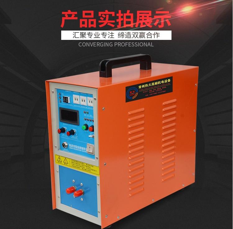 عالية التردد جهاز تسخين حثي النحاس آلة لحام الأنابيب تحول أداة معدات لحام سطح معدني التبريد النار الصلب
