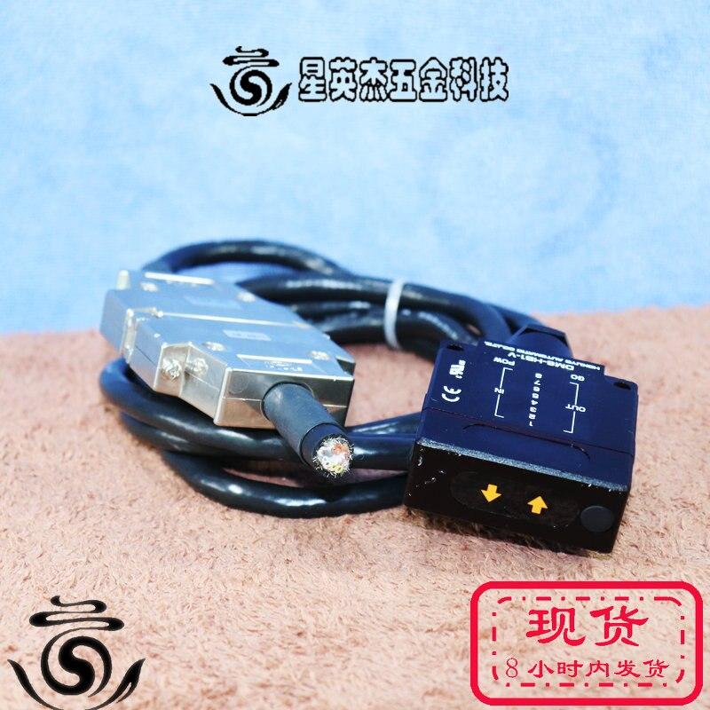HOKUYO اليابان شمال الشمس الشمس الاتصالات صورة الاستشعار نموذج من جهة ثانية لون جميل DMS-HB1-V