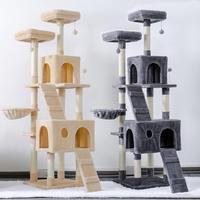 Многоуровневый домик для кошек Посмотреть