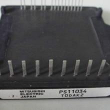 New power module PS11035-1