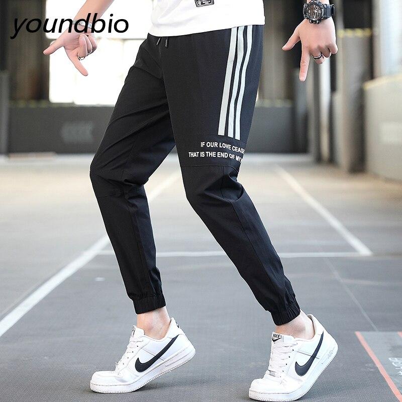 pants galvanni pants Men's Pants Sports Pants Men's Jogging Pants Quick-Drying Pants Ice Silk Breathable Casual Pants Fashion Streetwear Pants
