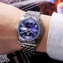 WWOOR Stainless Steel Luminous Day Date Watches Mens Clock Men Casual Sport Quartz Wristwatch Men Watch With Box erkek kol saati
