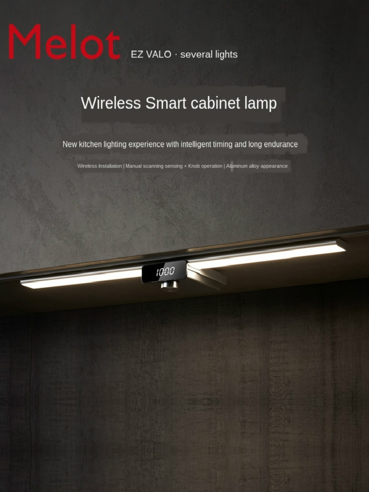 Wireless Smart Hand Sweep Cabinet Light Led under-Cabinet Lamp Charging Wiring Free Kitchen Induction Light Strip Night Light enlarge