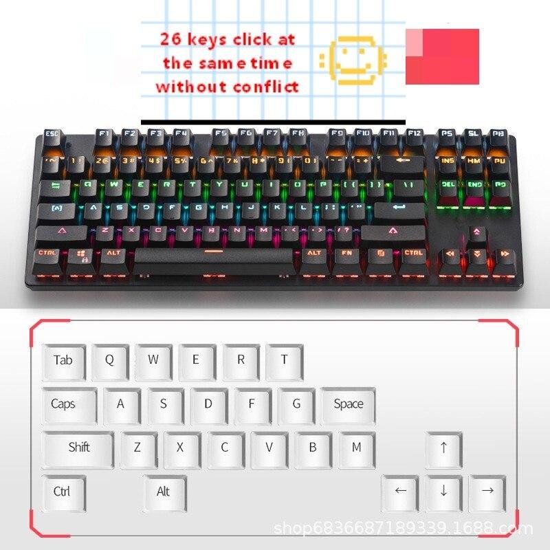 Main imports: mechanical keyboard for electronic games RGB mixing anti host equipment backlight blue 87 key mechanical keyboard
