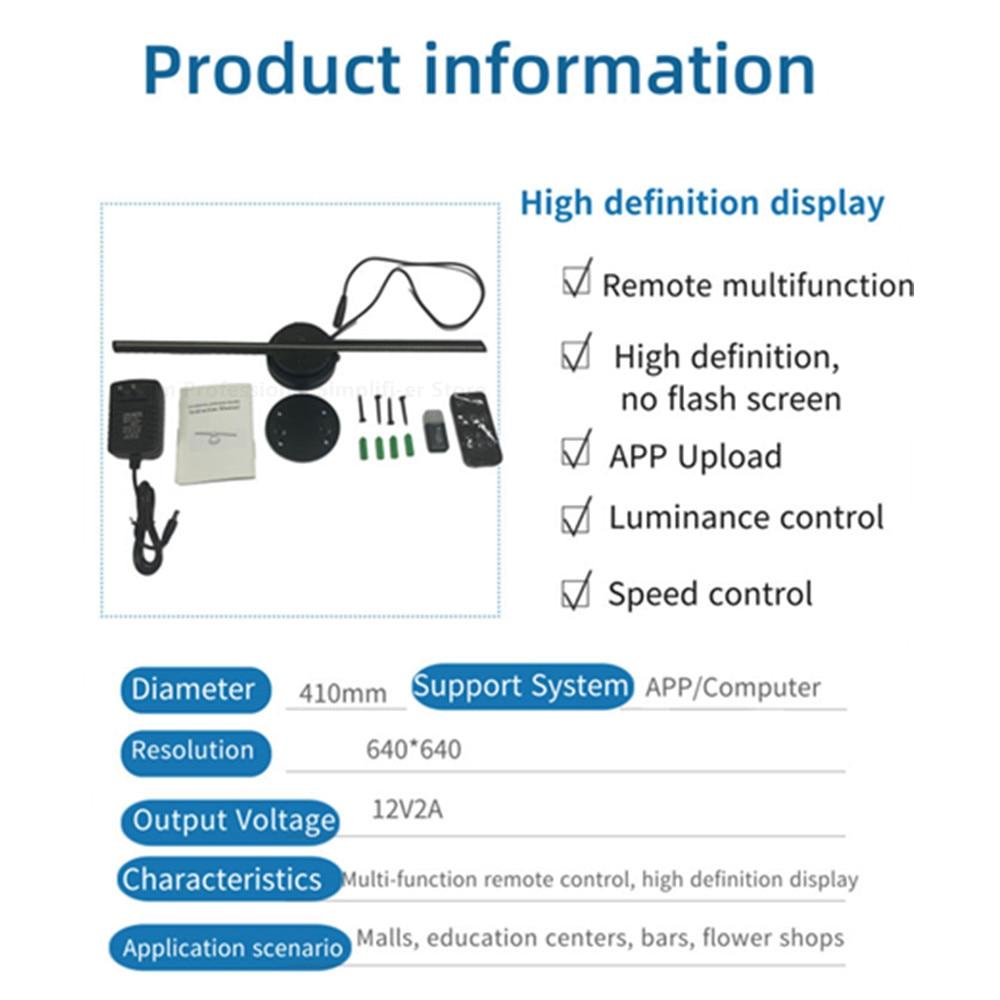 Wi-Fi 3D голограмма проектор реклама дисплей светодиод голографический вентилятор голографический изображение лампа 3D реклама изображение логотип свет