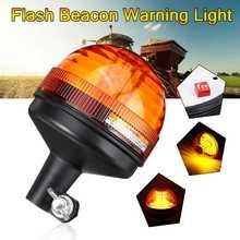 12/24V 40 LED voiture toit voyant davertissement lampe stroboscopique balise lumière Rotae clignotant Signal camion tracteur remorque ATV 3 Modes ambre