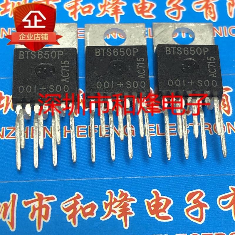 5PCS/LOT  BTS650P  TO-220- 7   100% New orginal