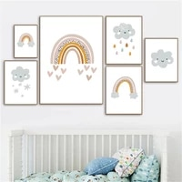 baby rainbow cloud heart wall ar posters and prints nursery pictures nordic canvas painting for children kids room decoration