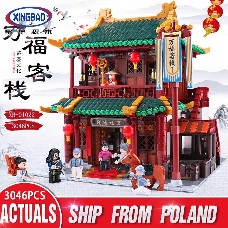 DHL XINGBAO 01022 создатель китайский стиль Wanfu ИНН набор строительных блоков Кирпичи архитектурная модель игрушки для детей