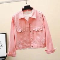 korean fashion diamond denim jacket women white pink yellow outerwear chaqueta mujer loose short jeans jackets coat streetwear