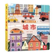 Livre 3D pour enfants déchirer pas mal trou livre éducation précoce éclairage cognitif livre dimages 2-3-4-5-6 ans livres pour bébé