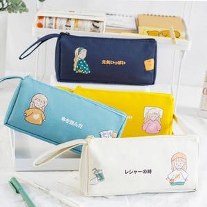 Student simple pencil bag portable large-capacity zipper stationery box cute cartoon girl pencil case