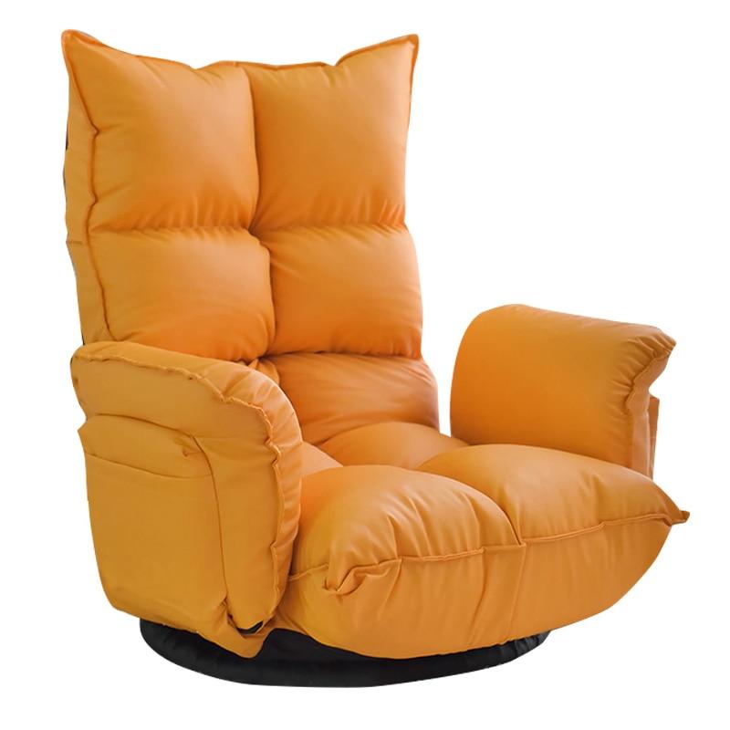 14-Gear تعديل بولي Leather الجلود تدوير أريكة غرفة نوم القراءة أريكة كسول أريكة لغرفة المعيشة كرسي صالة الاسترخاء حصير KS781042