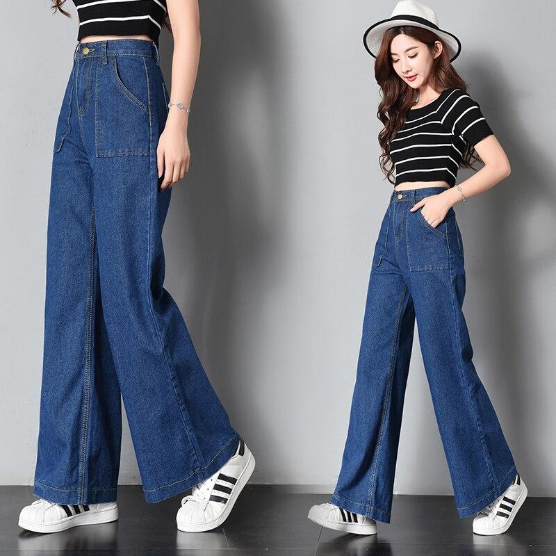Женские свободные джинсы в стиле ретро с широкими штанинами, джинсы-бойфренды с высокой талией, длинные расклешенные джинсы, Мешковатые пов...