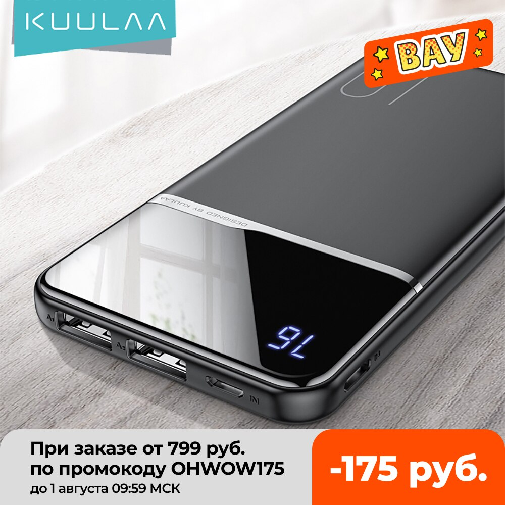 KUULAA Power Bank 10000mAh Portable Charging PowerBank 10000 mAh USB PoverBank External Battery Char